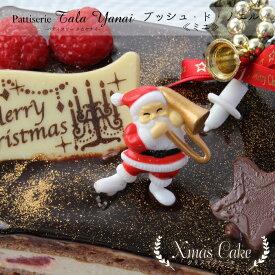 《10/5 AM10時まで早期ポイント10倍!》【クリスマスケーキ予約・2020】ブッシュ・ド・ノエル ミニ(ブッシュドノエル)【パティスリー『TakaYanai』】[送料無料]