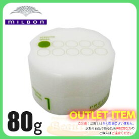 ●ミルボン プレジューム グロス 1 80g 数量限定   【カラーヘアデザインのツヤ感をコントロール。】