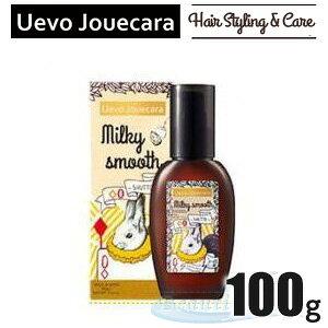 DEMI ウェーボ ジュカーラ ミルキー スムース 100g 毛先まで「しゅっと」まとまる髪へ。