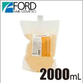 FORD ピュアファクター シャンプー 2000mL 詰替え 【フォード/業務用/詰替用/リフィル】