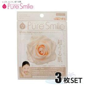 3枚セット Pure Smile エッセンスマスク ホワイトローズ 化粧水タイプ 【ピュアスマイル フェイスマスク 3枚】
