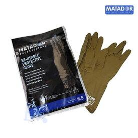 マタドールゴム手袋 【MATADOR/ヘアカラー用】 各サイズ