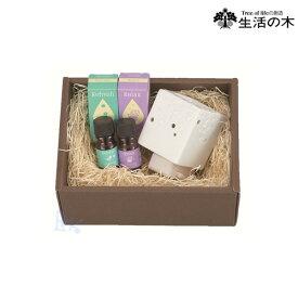 【生活の木】アロマオールナイトリラックス&リフレッシュギフトセット