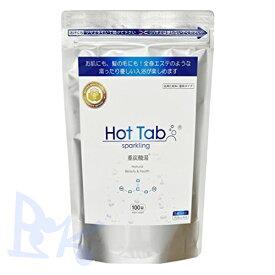 Hot Tab sparkling 重炭酸湯 (100錠) ホットタブ