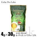 エステプロラボ G-デトックハーブティプロ 30包(4g×30包)【ハーブティー】 EstheProLabo