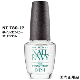 OPI NTT80 ネイルエンビー オリジナル 15mL O・P・I ネイルケア 爪強化剤 ベースコート