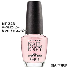 OPI NTT223 ネイルエンビー ピンクトゥエンビー 15mL O・P・I ネイルケア 爪強化剤 クリアピンク
