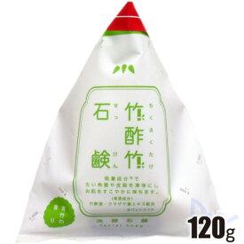 竹酢竹石鹸 120g 泡立てネット付き ちくさく 青竹 竹酢液