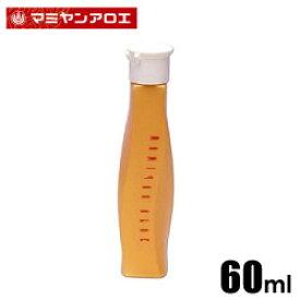 マミヤン アロエ ネオエッセンス 60ml (化粧水) 【マミヤン アロエ】