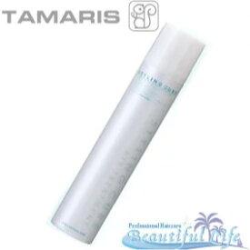 タマリス スタイリング キュア 230gTAMARIS/固めることなくゆるふわ感をキープ