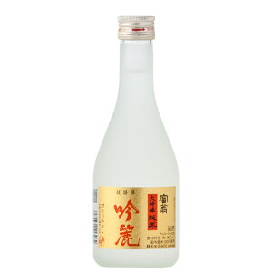 富翁 [純米大吟醸酒]