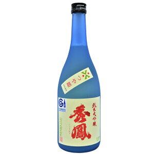 【期間限定】【ポイント3倍】【日本酒】 秀鳳 純米大吟醸 つや姫 720ml【酒造別】
