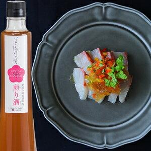 【国産原料】美酒佳肴(びしゅかこう)煎り酒 300ml 贈り物 究極の時短調味料 調味料ギフト 万能だれ 万能タレ