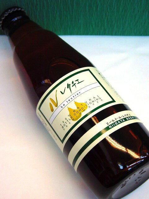 新潟麦酒【エール・ド・ル・レクチェ】300ml 地ビール、新潟県