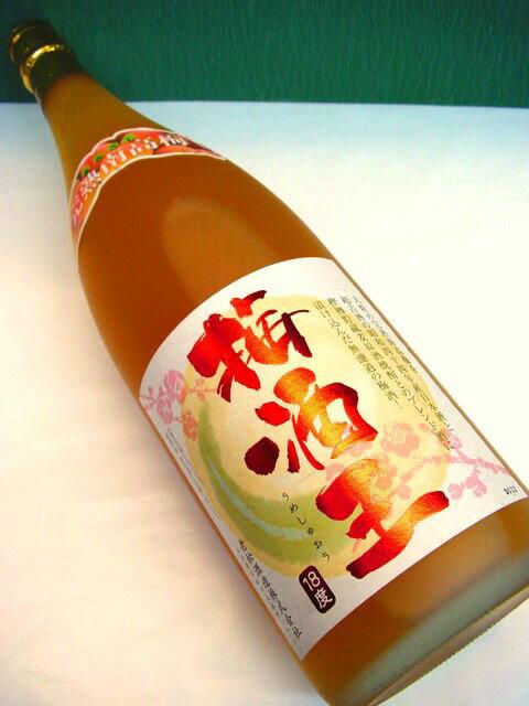 梅酒王 無濾過あらごし梅酒 1800ml 大分県 老松酒造(株)