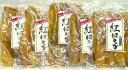 スイーツ 和菓子 干しいも 飛田憲男さんの干し芋 紅はるか 平切り 200g×5袋 まとめ買いでお安く。 茨城県ひたちなか産、(株)ニチノウ飛田