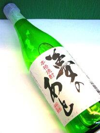 麦焼酎 夢のあと 720ml 本格焼酎 宮崎県:松の露酒造合名会社