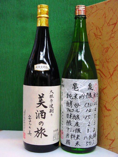 雨後の月「美酒の旅」純米大吟醸&亀泉「CEL-24」純米吟醸生原酒 1800ml×2本化粧箱入り 御礼、御祝、内祝、誕生日等のギフトにも