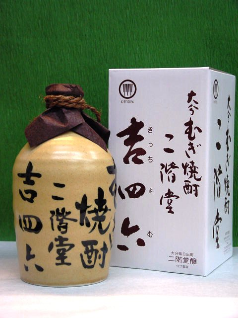 焼酎 麦焼酎 二階堂 吉四六 壺 720ml 大分県、二階堂酒造(有)