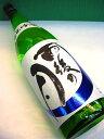 雨後の月 純米吟醸酒 1800ml 広島県呉市 相原酒造(株)