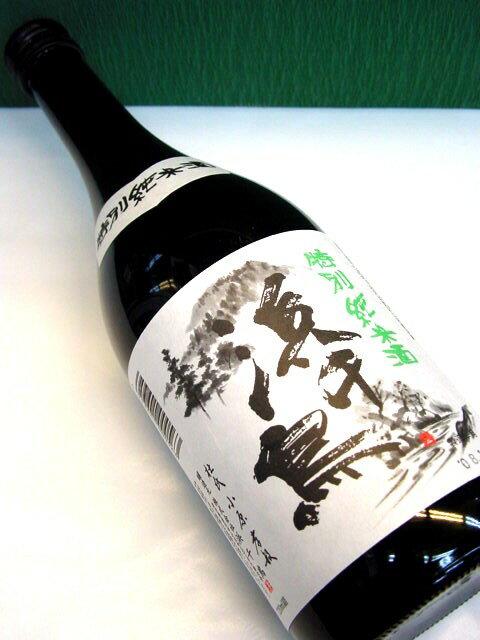 浜千鳥 特別純米酒 720ml 岩手県釜石市、(株)浜千鳥