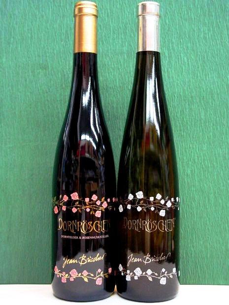 Deutscher Rot und Weiß(Weiss)ドイッチャー・ロート・ウント・ヴァイス ライヘッセン Vol.1ドルンレースヒェン【眠り姫】Q.b.A. 赤&白 750ml×2本セットドイツワイン ギフト対応不可
