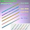Pure titanium straw Titanium Straler