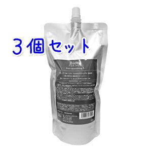 デミ ビオーブ フォー メン フォルスナリシングX 450ml×3本セット (詰替用)(業務用)