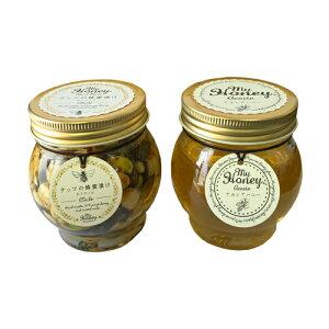 マイハニー ナッツの蜂蜜漬け エトワール 200g + アカシアハニー 200g セット