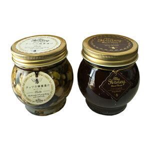マイハニー ナッツの蜂蜜漬け エトワール 200g + ハニーショコラ 200g セット