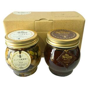マイハニー ナッツの蜂蜜漬け エトワール 200g + ハニーショコラ 200g セット 小箱付き(2個入りサイズ)