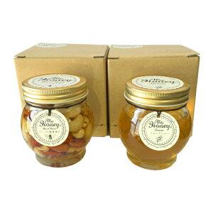 マイハニー ナッツの蜂蜜漬け 200g + アカシアハニー 200g セット 小箱付き(1個入り×2個)