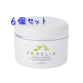 ナプラ フォーレリア メディカルフェイシャルゲル 100g×6個セット