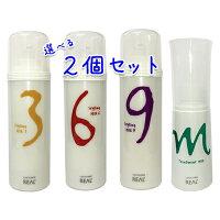 リアル化学ルシケア選べるミルク(3/6/9/M)×2本セット