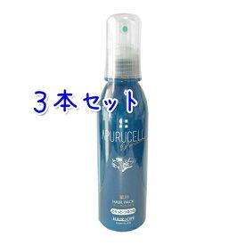 サニープレイス アプルセル プレミアム 薬用ヘアパック S (さらっと・つるつるタイプ) 165ml × 3本セット (CHヘアパックS)(医薬部外品)