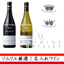 名入れ ワイン プレゼント 王冠のラベルがオシャレなワイン