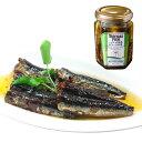 【三河つくだ煮(甘露煮)|平松食品】TERIYAKI FISH いわし甘露煮おりぃぶ油漬【瓶詰】[お取り寄せ つくだに][佃煮 …