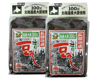 昔ながらの豆みそ1kg[お取り寄せ 調味料 豆味噌 愛知県]【YOUNG zone】【RCP】【だもんで豊橋が好きって言っとるじゃん】