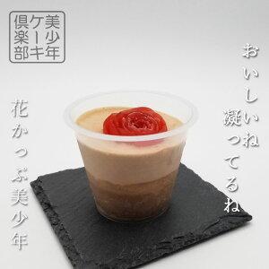 花 かっぷ 美少年 チョコ ストロベリー スフレ 8個入り チョコレート いちご 苺 かわいい 可愛い ミニケーキ カップケーキ デザート 洋菓子 スイーツ ごほうび お取り寄せ プレゼント 贈り物