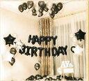 送料無料 誕生日 バルーン セット 誕生日 飾り付け 誕生日パーティー飾り付け  誕生日バルーン 風船 バースデーパー…