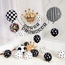 【送料無料】バルーン セット 誕生日 飾り付け 誕生日パーティー飾り付け 誕生日バルーン 風船 バースデーパーティー…