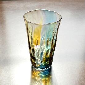 glasscalico グラスキャリコ ハンドメイド ガラス酒器 earth (アース) ロンググラス ウイスキー 焼酎 ビール グラス タンブラー おしゃれ ギフト プレゼント