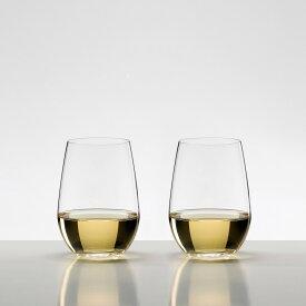 リーデル ワイングラス リーデル・オー リースリング / ソーヴィニヨン・ブラン 414/15 ペアセット (2個入) RIEDEL 正規品