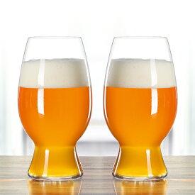 シュピゲラウ ビールグラス クラフトビールグラス アメリカン・ウィート・ビール/ヴィットビア ペアセット (2個入) SPIEGELAU 正規品