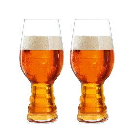 シュピゲラウ ビールグラス クラフトビールグラス IPA インディア・ペール・エール ペアセット (2個入) SPIEGELAU 正規品