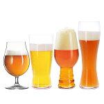 シュピゲラウ ビールグラス ビールクラシックス テイスティング・キット (4個セット) SPIEGELAU 正規品
