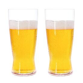シュピゲラウ ビールグラス ビールクラシックス ラガー ペアセット (2個入) SPIEGELAU 正規品 ギフト プレゼント
