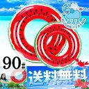 【 送料無料 】【 90サイズ 】 夏の定番 浮き輪 (※実寸:約80cm) すいか watermelon 海 海水浴 必需品 女の子 男の…