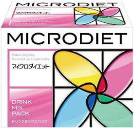 あす楽 マイクロダイエット ドリンクミックスパックMICRODIET マイクロダイエット ドリンクミックス (14食パック)(沖縄・離島別途送料500円加算されます)
