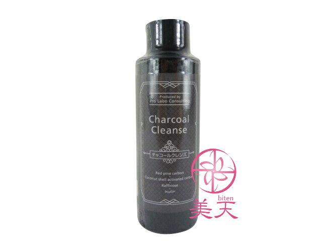 Esthe Pro Labo (エステプロ・ラボ )Charcoal Cleanse (チャコールクレンズ)54g